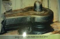 Srikshetra Amarapur