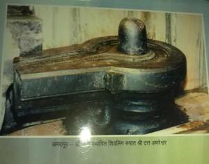 Shetra - Amarpur