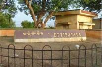 Ethipothala