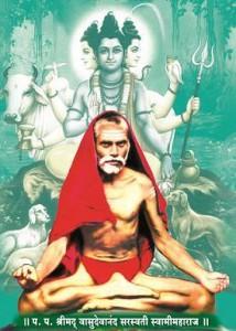 Datta Mahatmya In Download